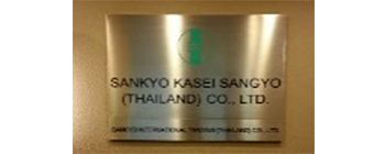 Second local corporation established in Bangkok, Thailand