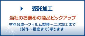 jutaku_icon